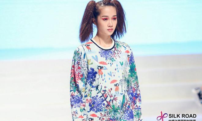 Siêu mẫu Lê Thu An trình diễn ấn tượng trước chung kết cuộc thi Asian International Supermodel Contest