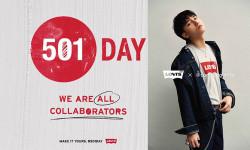 Levi's 501 day - Đại nhạc hội kỷ niệm 145 năm ra đời chiếc quần jeans đầu tiên